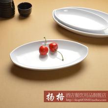 Grátis frete porcelana qualidade shipform louça estilo japonês peixe prato de frutas prato 3.3% prato de sobremesa bandeja de plástico(China (Mainland))