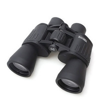 free shipping high quality Bosma BOSMA paul 10x50 wide-angle hd telescope visual macrobinocular
