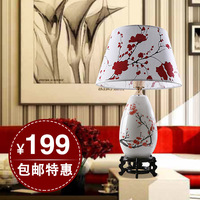 Lighting ceramic bedside table lamp bedroom lamp fashion chinese style living room lights lighting lamps
