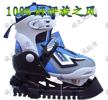 Soft child if002 adjustable hockey skate shoes ball knife skate shoes