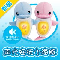 Placarders acoustooptical infant sleep peacefully music 300-pound toys