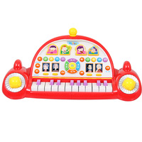 Polaroid infant toys music space ship electronic piano 3020 baby musical instruments toy