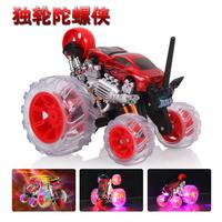 Single charge remote control car dangxiang wheelbarrow exude dump-car