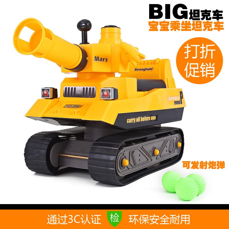 Large scale model tank car cannonading toy car walker(China (Mainland))