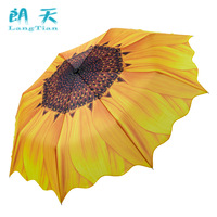 New 2014 Fashion Princess Rainbow The Women's Umbrella Protection Automatic Rain Umbrellas Novelty Items