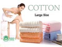 Free ship Bath Towels / Hot sale 180*90CM large size 100% Cotton 32s Satin Embroidered Towel plain color High Quality(BH38)