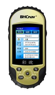 Bhcnav n200 handheld gps handheld machine