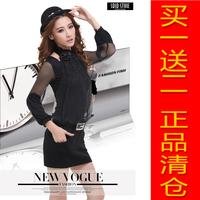 Женская куртка 602