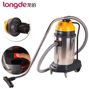 Dragon xc-t150c industrial vacuum cleaner wet and dry canister vacuum cleaner nk-106