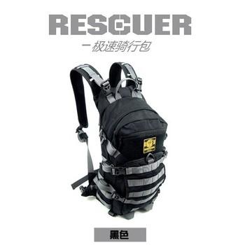 Hyperspeed ride bag rescuer backpack black jungle