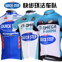 Quick step bicycle ride service short-sleeve top breathable perspicuousness sitair clothes