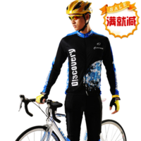 Autumn and winter Men long-sleeve fleece set bicycle ride service
