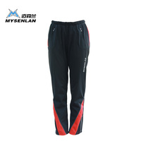 Rusuoo autumn and winter which - mountain bike ride service ride fleece pants