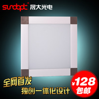 Large integrated ceiling led lighting energy saving led ultra-thin panel light kitchen light ceiling light led lighting lamp 10w