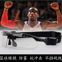 free shipping hot sell  2013 Amare stoudemire basketball glasses football outside sport goggles breathable anti-fog myopia
