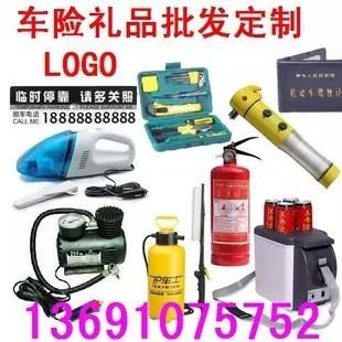 Driving recorder car vacuum cleaner car refrigerator vaporised pump tool box supplies