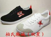 Amphiaster martial arts shoes magnitudes shoes tai chi shoes amphiaster - 3