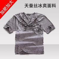 Plus size plus size fat men's clothing summer t shirt clothes print short-sleeve t-shirt male