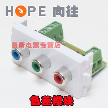 Composite, module color panel composite, socket color panel 3rca rca socket