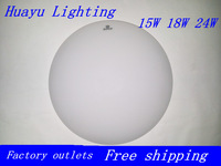 Free shipping 15W LED Ceiling Lights living room bedroom study lamp 5730 SMD aluminum plate three-year warranty