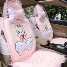 Girls lace cartoon car four seasons cushion viscose sedan seat liangdian(China (Mainland))