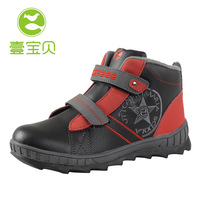 free shipping ebabee genuine leather boys shoes outdoor casual plus velvet thickening thermal function sport shoes