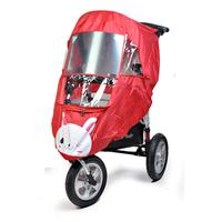 Luxury baby stroller rain cover car umbrella rain cover windproof rain cover general rain cover cartoon blue