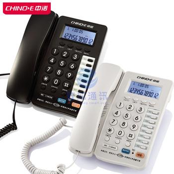 Telephone c199 battery dual interface key fashion landline phone