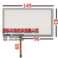 6.0 6.1 touch screen handwritten a061vw01 v0 touch screen