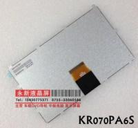 Cpt 070 rev . 0 b1204253144 7.0 lcd screen display screen