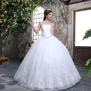 Brief fashion bride wedding