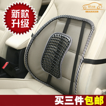 Breathable summer car cushion car lumbar support massage cushion car pillow tournure lumbar pillow back support