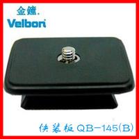 Velbon bell qb-145 b head board phd-41q paceaged plate qb-145c paceaged plate