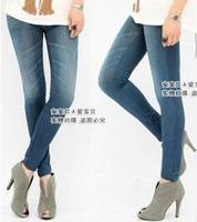 Women's Fashion Jeans Seamless Leggings
