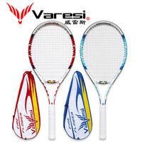 Free Shipping New arrival fire flower series pink blue racquet tennis racket