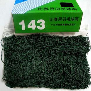 Free Shipping Badminton net grid portable pen
