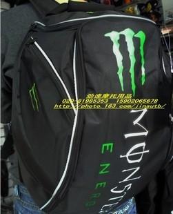 Monster Kawasaki Kawasaki motorcycle backpack ghost riding helmet bag package
