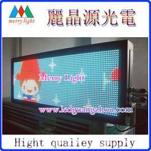 popular led display full color