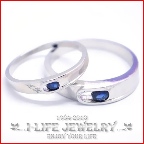 Couple Finger Rings Online Natural Couple Finger Ring