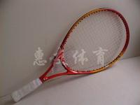 Free Shipping Professional child tennis racket orange full set 2