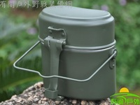 Edc world war ii the german army aluminum boxes wok glass piece set pot camping cookware set