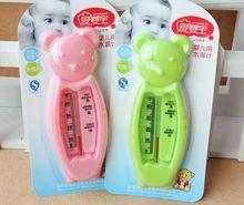 popular thermometer bath