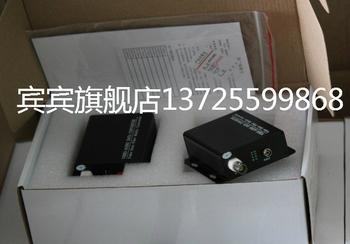 Practical type 1 pure video optical digital video optical antimine single 1v mini