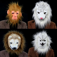Free Shipping Halloween Mask EVA Material Performance Props Tiger Lion Mask