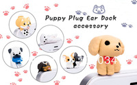 Lovely Cute Dog Puppy Anti-dust 3.5mm Earphone Headphone Plug for iPhone 3G 3GS 4 4S 5 iPod Samsung, A0225