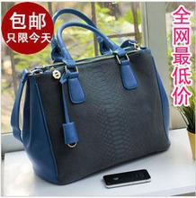 wholesale sachet bag pattern