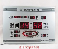 24 calendar led clock electronic clock digital clock wall clock desk clock alarm clock calendar