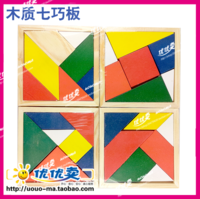 Wooden tangram intelligence puzzle child tangoing shape educational toys