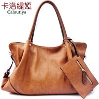 2013 spring and summer women's handbag vintage color block bags picture package handbag messenger bag one shoulder