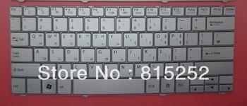 FREE SHIP new arrive and orginal silver KR-KOREA laptop keyboard for GIGABYTE Q1105 Q1105M  LG T280 PN: MP-09433K06921